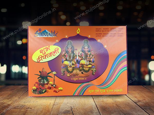 Diwali Pujan samagri (large)