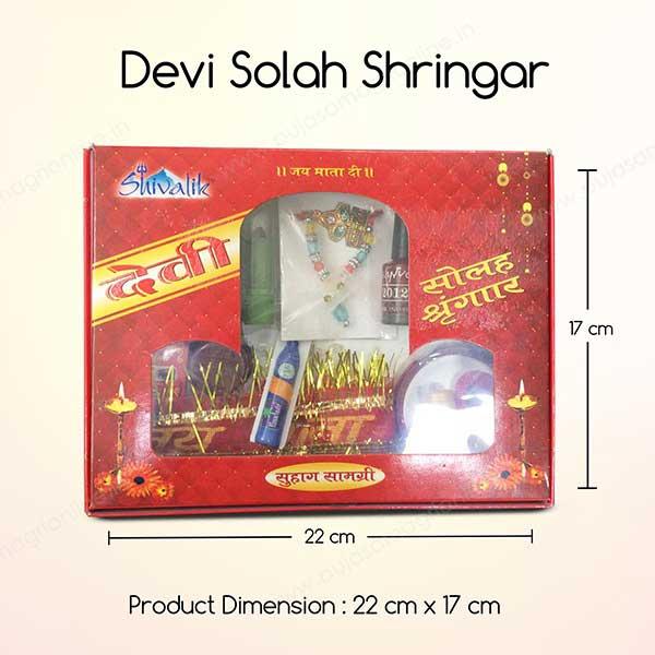 Devi Solah Shringar PSO