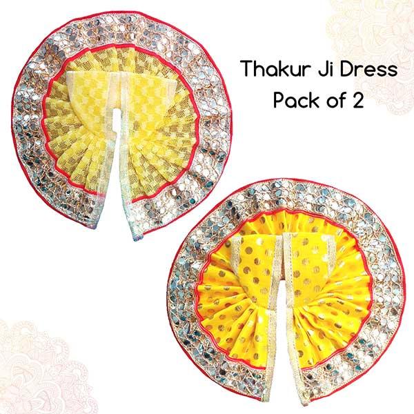 Thakur Ji/Ladoo Gopal/Laddu Gopal/Thakur Ji/Krishna/Bal Gopal Net and Polka Dot Yellow Dress PSO
