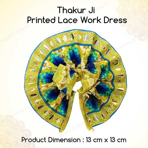 Thakur Ji/Ladoo Gopal/Laddu gopal/Thakurji/krishna/bal gopal Printed Lace Work Dress (BLUE) PSO