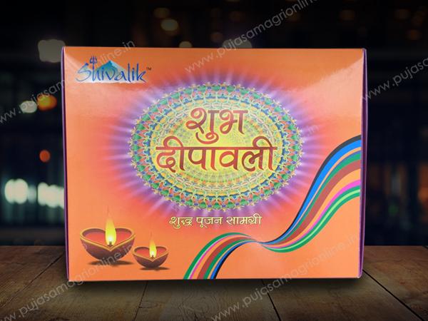 Diwali Pujan Samagri (medium)