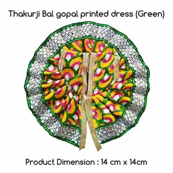 puja-samagri-online-thakurji-bal-gopal-printed-dress-green