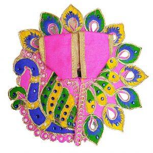 thakurji-bal-gopal-peacock-dress-pink-img