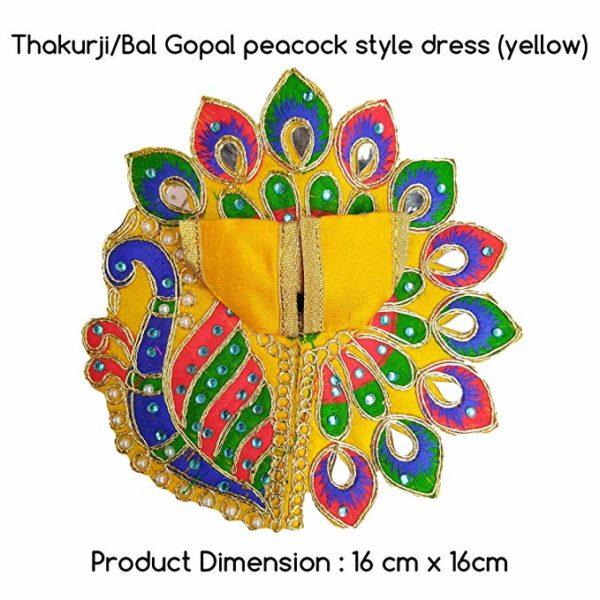 thakurji-bal-gopal-peacock-dress-yellow-img